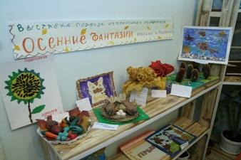 МБДОУ «Детский сад № 53»  г. Иванова
